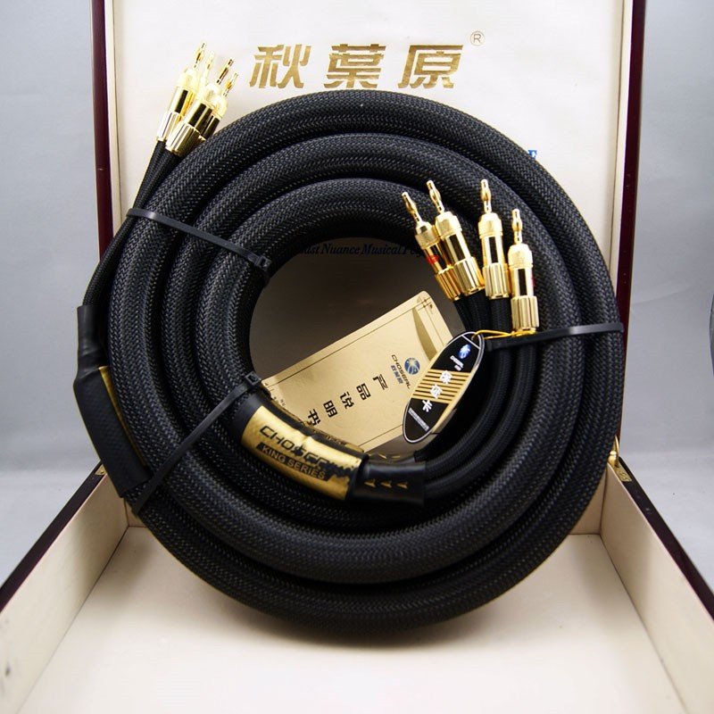 Choseal LA-5101 6N OCC Audiophile HIFI Speaker Cable  24K gold-plated banana plug  2.5m