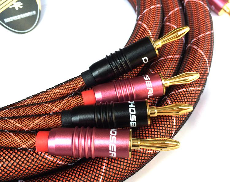 Choseal LB-5111 HIFI Audiophile  4N OFC Speaker Cable 24K gold-plated Banana Plug 2.5m