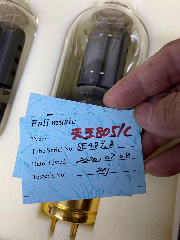 Full Music Premium 805/C Vacuum Tube HiFi electronic valve Matched Pair 805/CNE Upgrade version