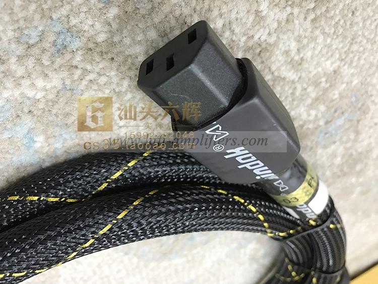 Xindak PC-03 Audiophile Power Cable 1.5M EUR/US Plug