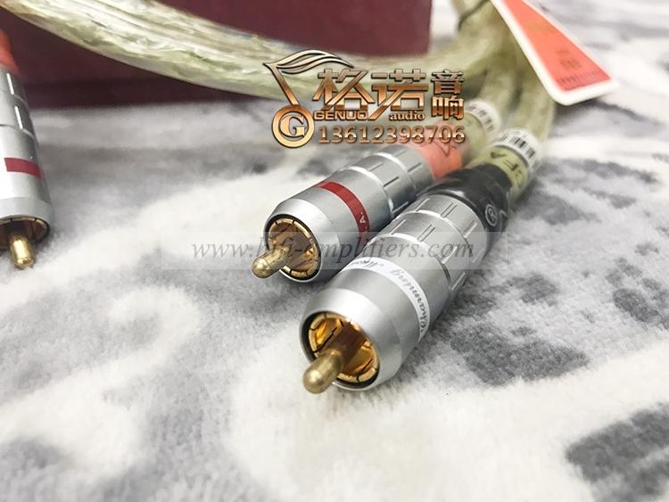 Xindak CFA-1 Carbon Fiber Audio Interconnects Cable 1M Pair