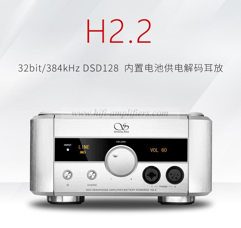 Shanling H2.2 DSD AK4490 DAC Full Balanced XLR Decoding Amp XMOS USB