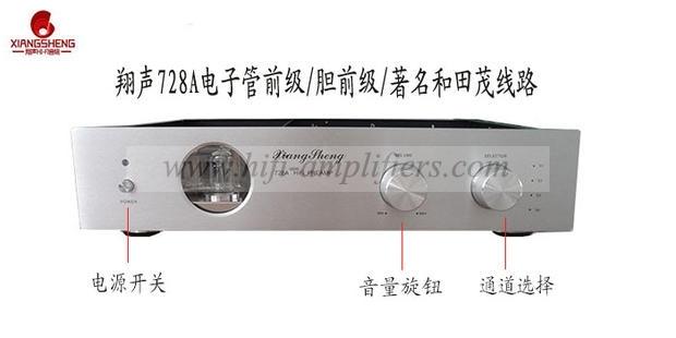 XiangSheng 728A tube Preamp Shigeru Wada Circuit Pre-amplifier