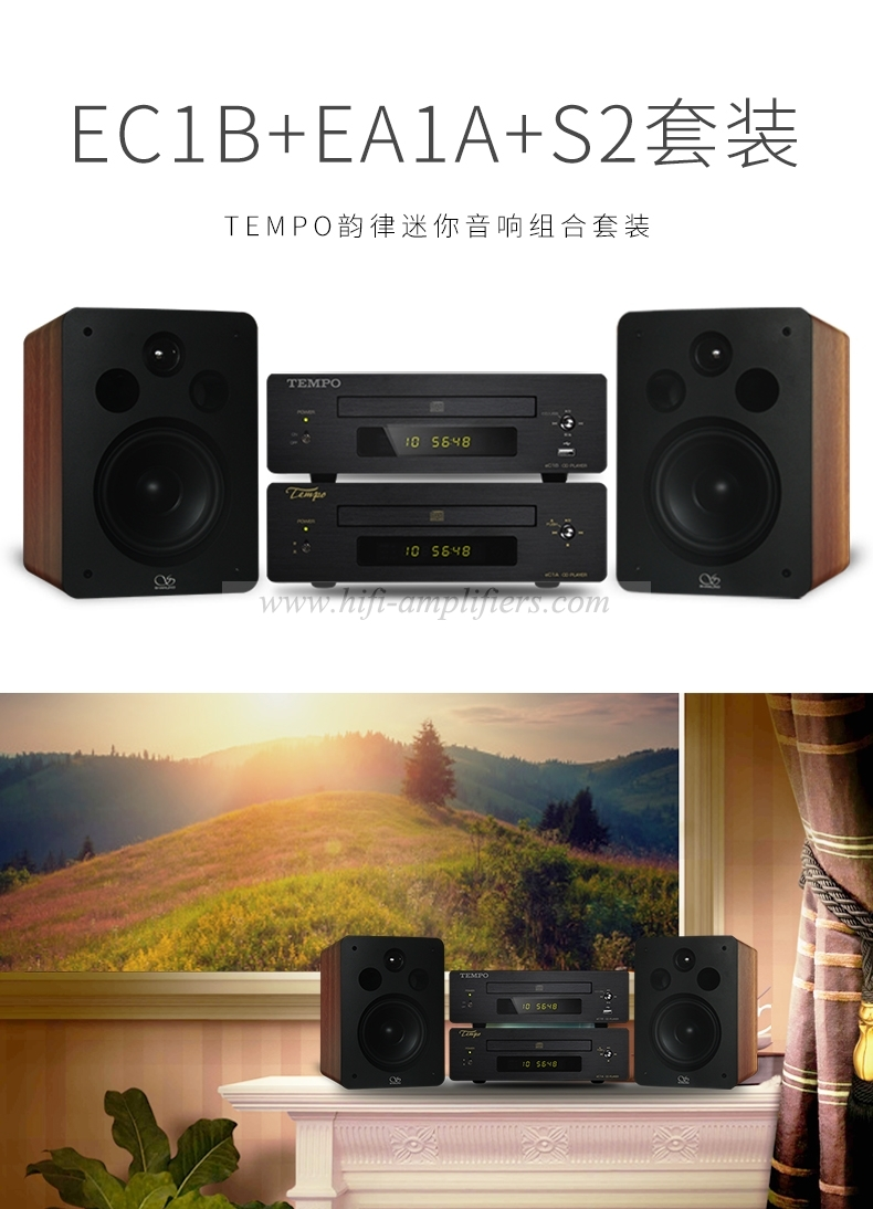 Shanling TEMPO EC1B Hi-Fi CD HDCD Player USB WAV Decode 2016