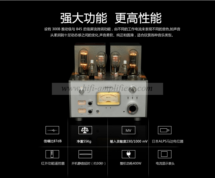 Line magnetic LM-219IA 310A 300B 845 integrated Amplifier Class A single-ended Power Amplifier