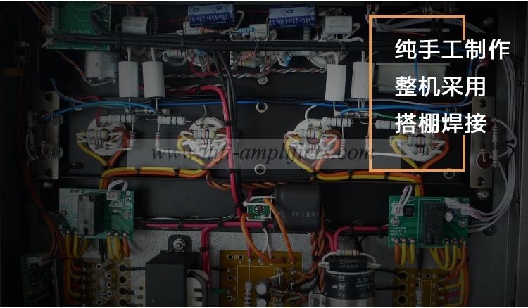 Line Magnetic LM-503PA vacuum tube 300B 845 Dual Mono-block Power Amplifier