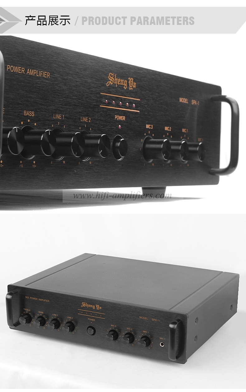 ShengYa SPA-1 Audio Professional AMP broadcasting amplifier Constant voltage