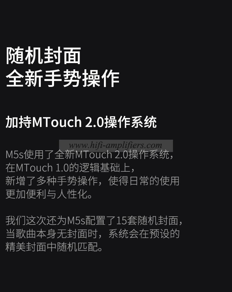 Shanling M5s AK4493EQ Bluetooth DAP DSD WIFI touch Screen Hifi Portable Music Player