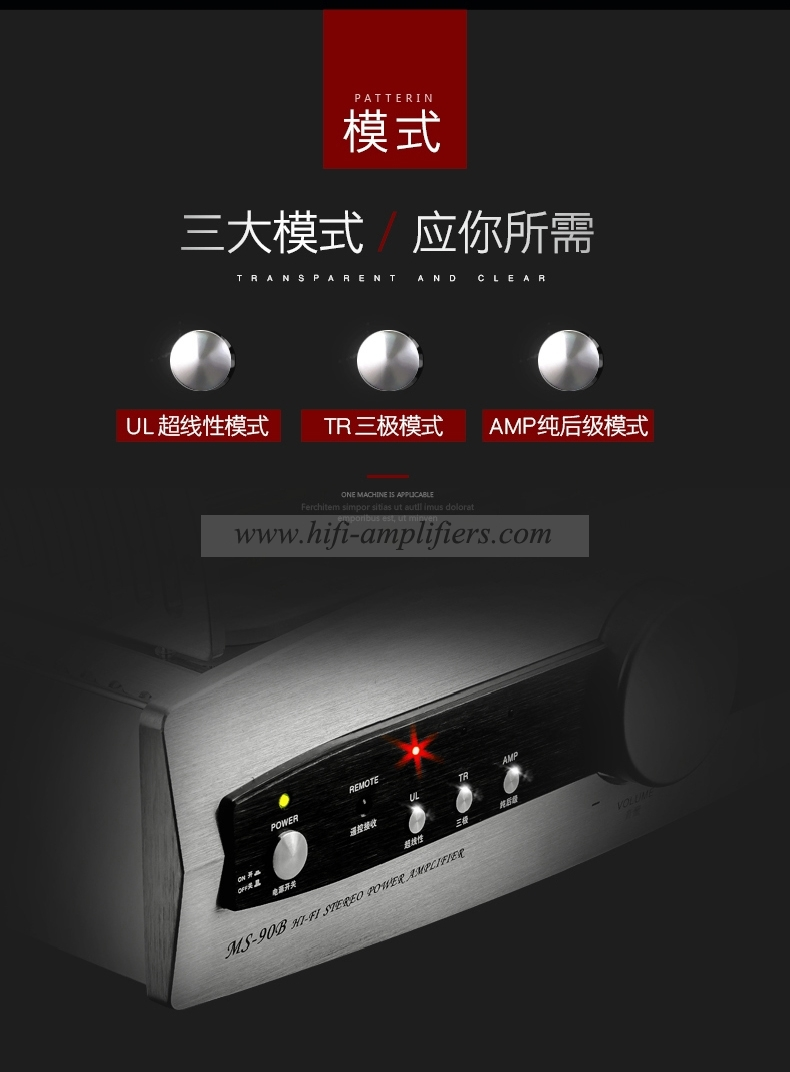 Yaqin Ms 90b Audiophile Integrated Amplifier Pow Meixing Mingdabewitchbada Amplifiers Cd Playerpower Amp Preamp Power Tube Kt88 Ehx4 New