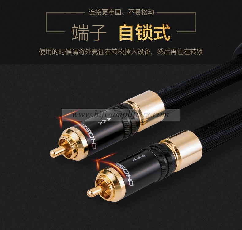 Choseal QS993 Digital Coaxial Audio Cable RCA To RCA OCC Copper Hifi Audio Wire RCA cable