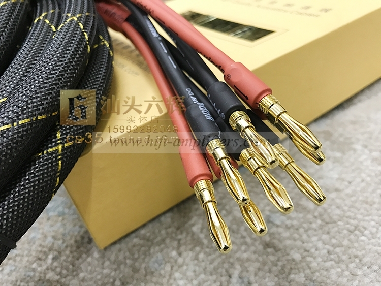 Xindak SC-01B Speaker bi-wire Cables 4 to 8 Banana Plugs