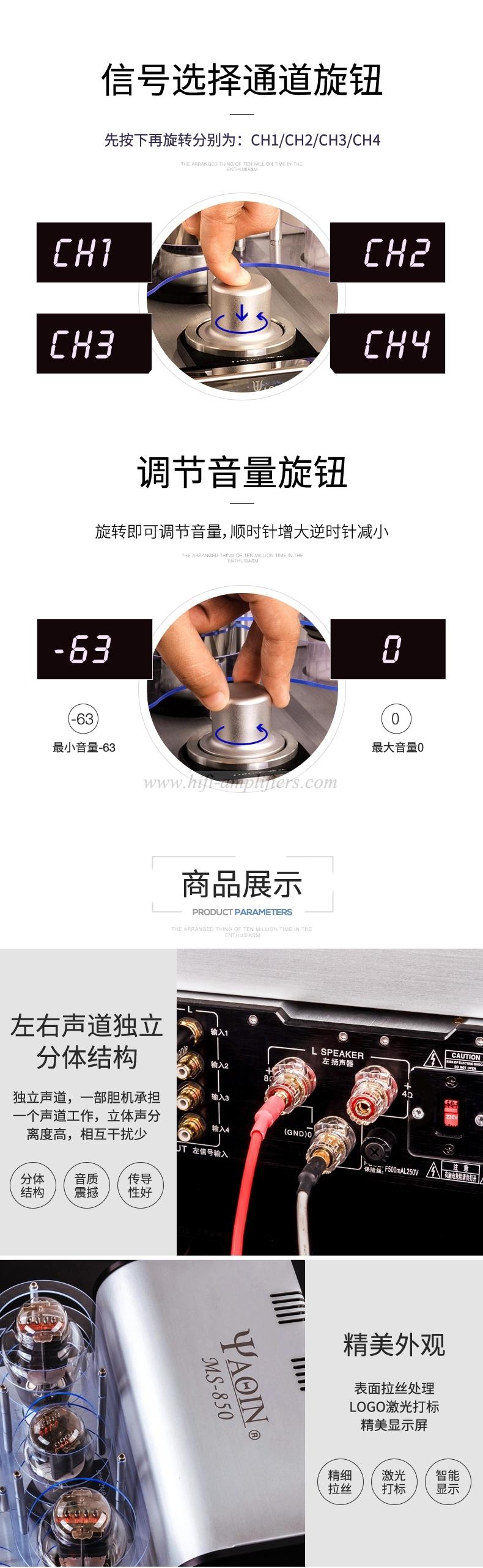 YAQIN MS-850 Class A Tube Amp HiFi Rectifier push-pull Amplifier Pair