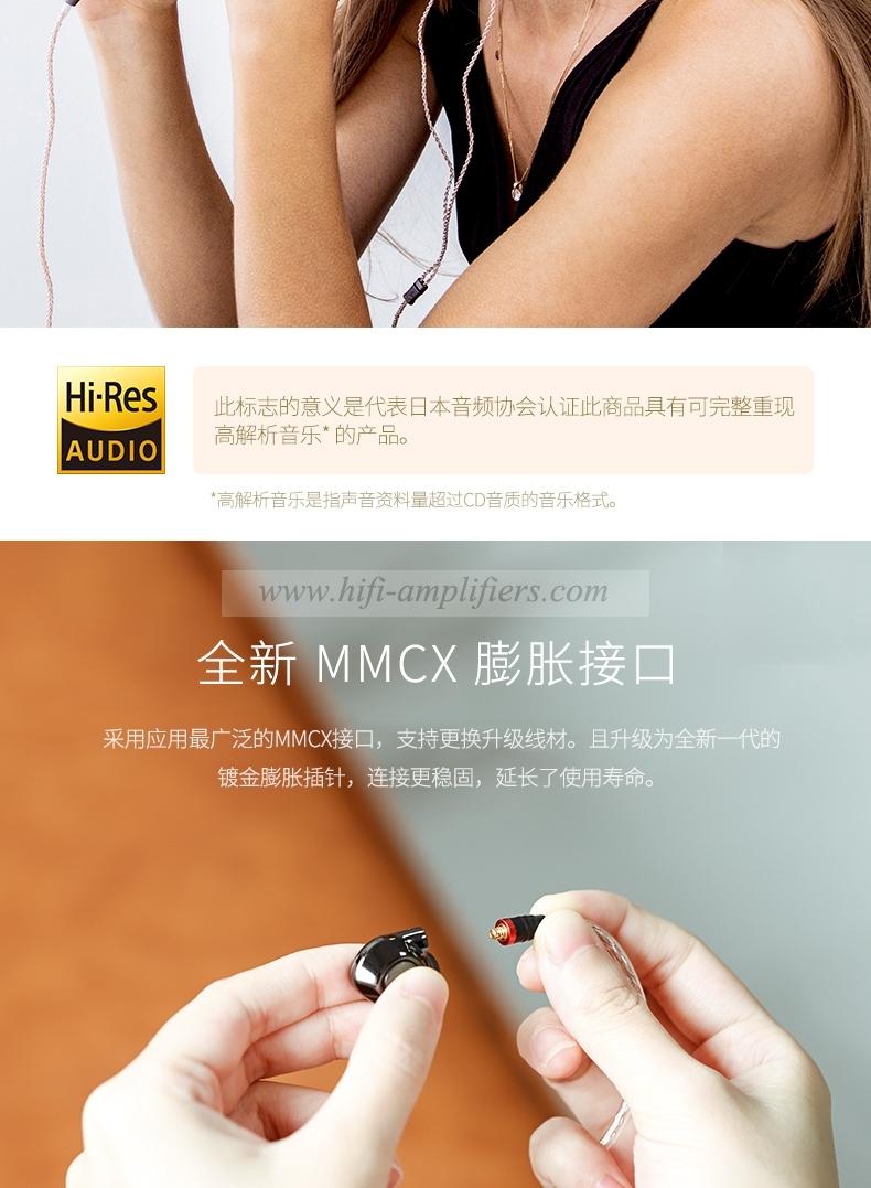 Shanling ME500 HIFI 3.5mm Plug Triple Driver Hybrid In-ear Headphone