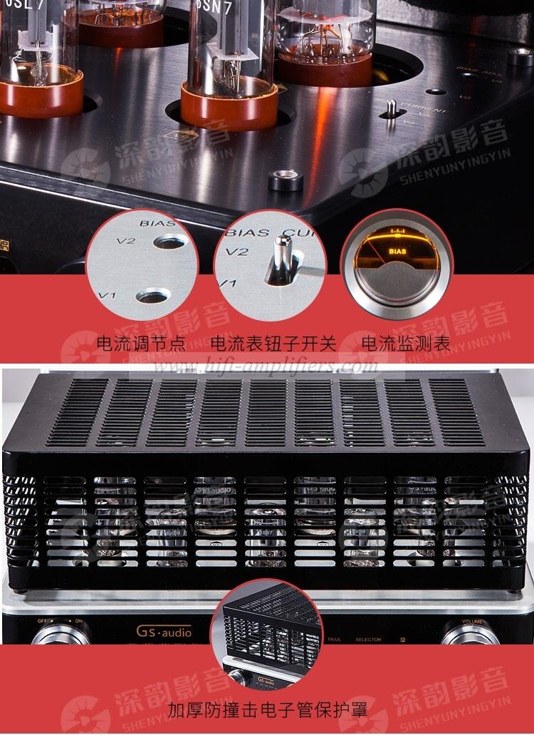 GS-AUDIO R8 4*EL34 HIFI Vacuum tube Amplifier Filter pure Amp With Remote