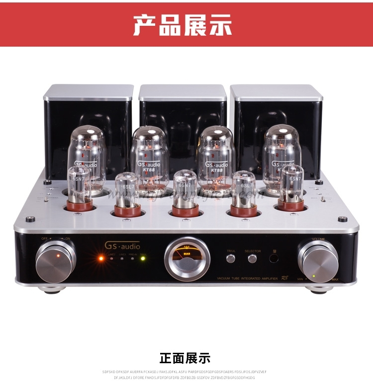 GS-AUDIO R8  HIFI 4*KT88 Vacuum tube Amplifier Push-pull Amp With Remote