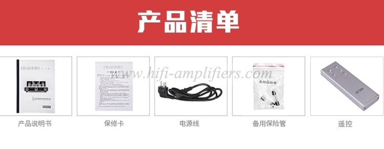 GS-AUDIO R8  HIFI 4*KT88 Vacuum tube Amplifier Push-pull Amp With Remote