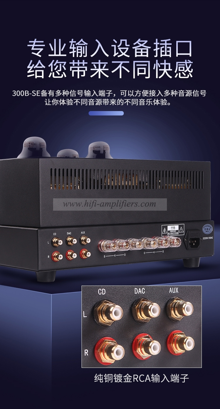 OldChen 300B HIFI Single-ended Class A Tube Amplifier Upgrade Version
