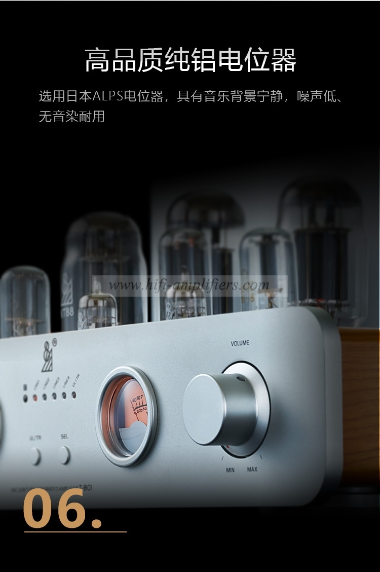 HUISANXIAN T801 KT88*4 Vacuum tube Amp Hi-end Class A Amplifier Brand New