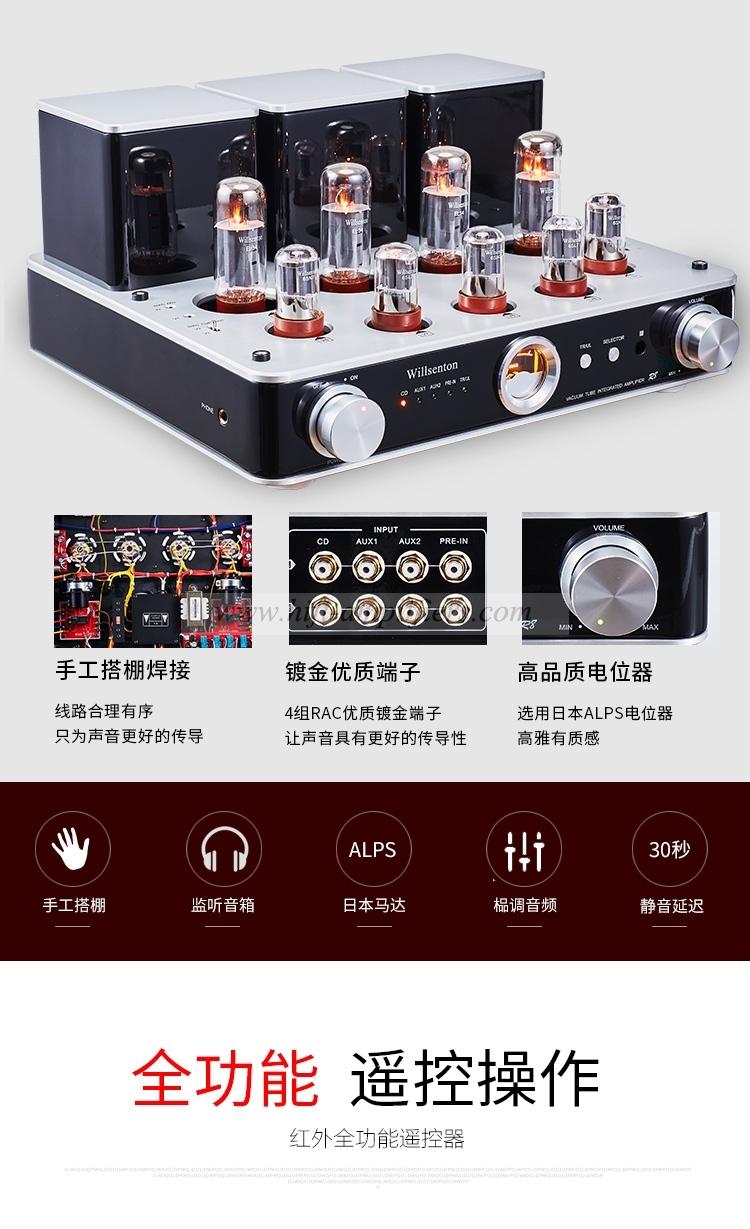 Willsenton R8 Tube Amplifier EL34x4 Vacuum tubes HiFi Audio Amp Power Amplifier Headphone Amplifier
