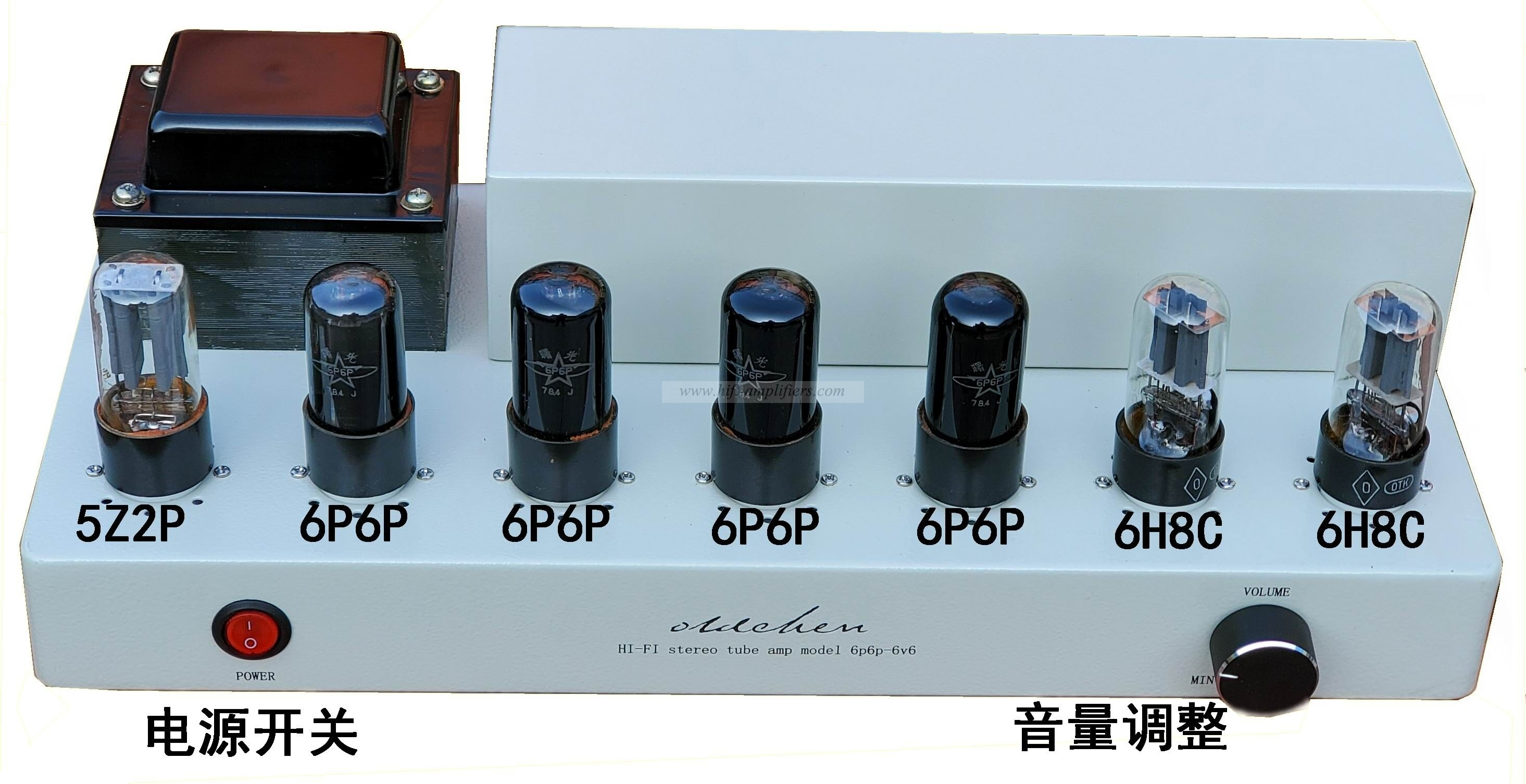 OldChen 6P6P-6V6 HIFI Class A and B Russia 6H8C tube Amplifiers with Bluetooth