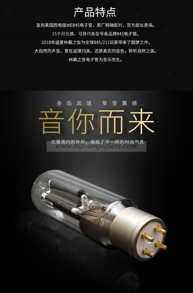 LINLAITUBE WE845 Western Electric Classic Replica Hi-end Vacuum Tube Electronic valve Matched Pair