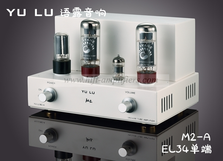 Reisong YULU M2 MINI EL34 integrated Valve Amplifier single-ended Class A tube Amplifier