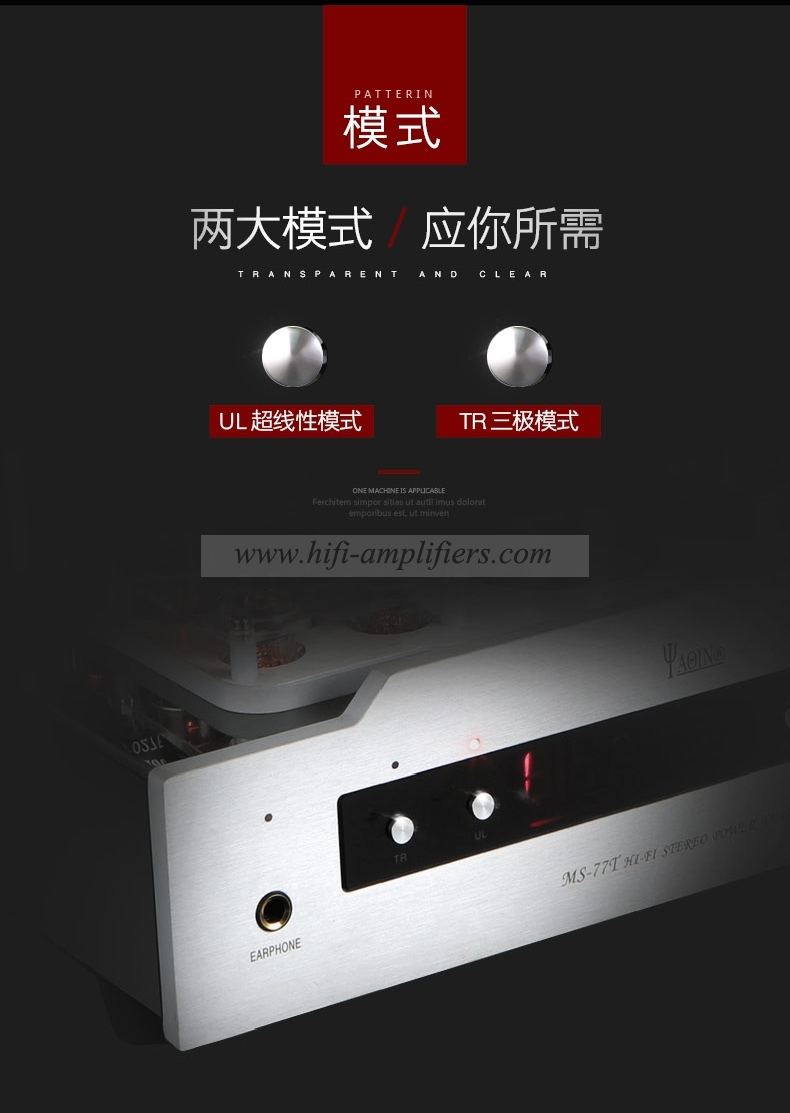 YAQIN MS-77T Hifi KT77 tube Push Pull Power Amplifier With remote control