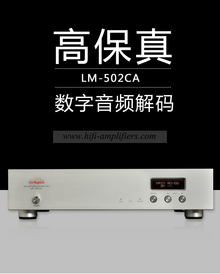 Line Magnetic LM-502CA tube USB DAC XOMS Asynchron
