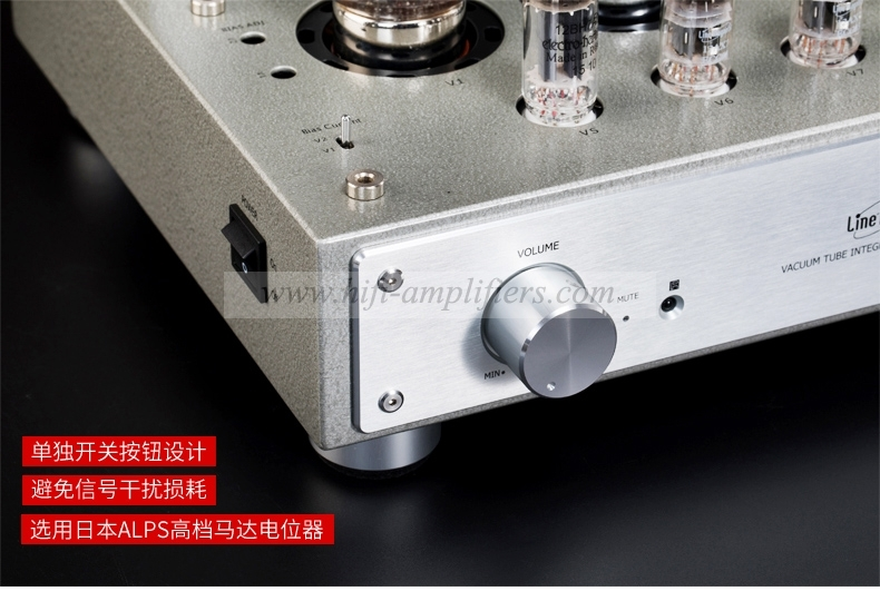 Line Magnetic LM-216IA KT88 Integrated Vacuum Tube Amplifier