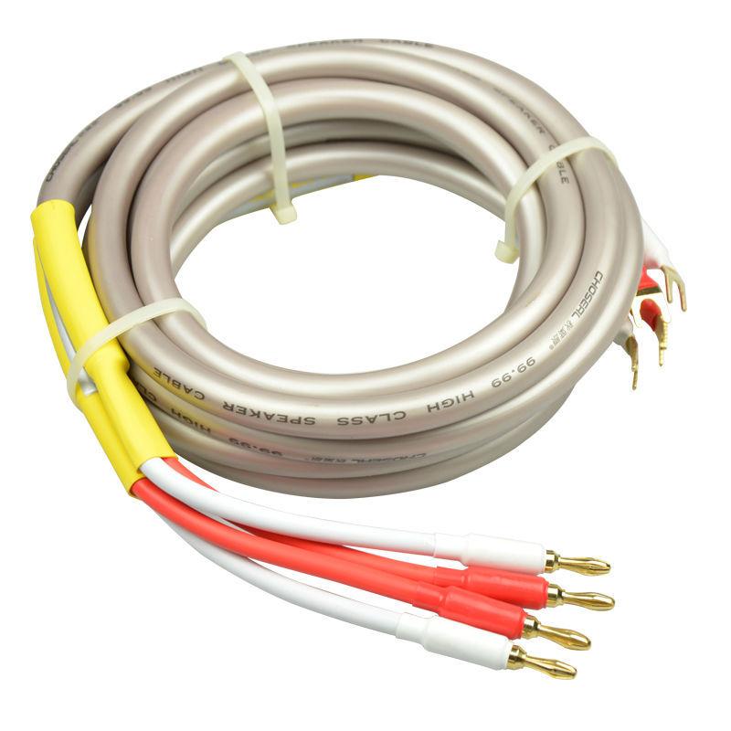 Choseal HiFi Audio Cables
