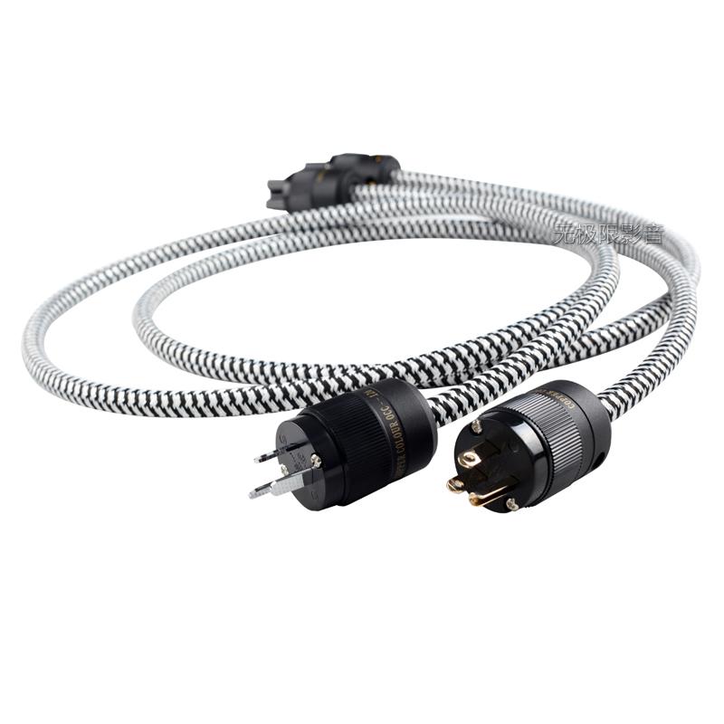 Copper Colour CC Whisper II CN/US/EURO Schuko Plug Powercord Silver