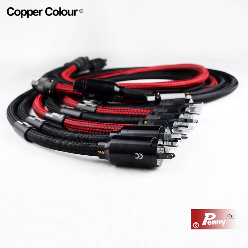 Copper Colour CC Penny SE NZ/US/EURO Schuko Plug Power cable Powercord OD=19mm