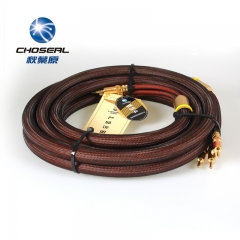 CHOSEAL LB-5109 Hifi Audio Cable 6N OCC Speakers Cable 2.5M BANANA Plug Pair