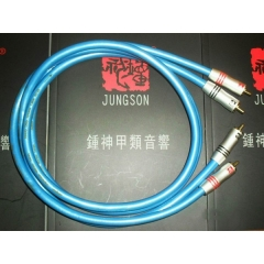 JungSon Beauty Hifi Audio 5N OFC RCA Monitor Signal Cable Pair 1M