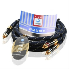 CHOSEAL AB-5409 Digital Coaxial Cable 4N OFC 1.5M 24K gold-plated RCA to RCA Cable 1.5M  (pair)