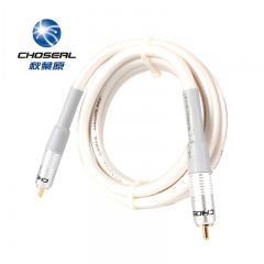 Choseal QB-581 HiFi Digital Coaxial Audio Cable Digital Speaker Cable