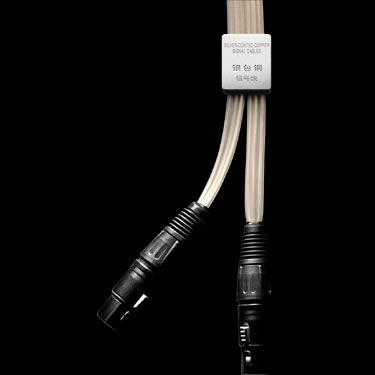 JungSon Silver Coated Copper Hifi Audio XLR balanced Signal Cable