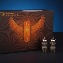 Shuguang Nature Sound 12AX7-T vacuum tube Matched Pair gift Box