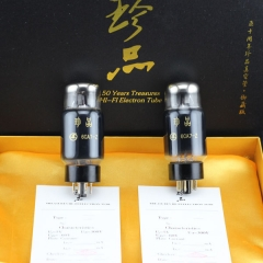 ShuGuang Treasure 6CA7-Z Tube vacuum Quad(4) Collection Version