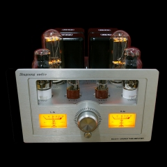 Shuguang SG-211-1 211 2A3 Vacuum Tube Stereo Integrated Amplifier Single-ended