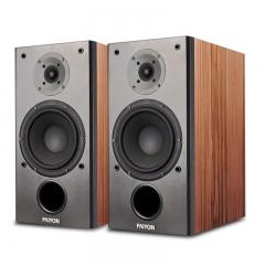 PAIYON P4 hifi Passive bookshelf loudspeaker 6.5 inch audiophile speakers pair