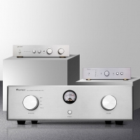 China Audiophile TS-2 HIF 2.0 Stereo integrated Amplifier Class AB with preamp out Remote