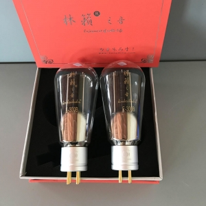 LINLAITUBE Elite Series E-211 Vacuum Tube Hi-end Electronic tube value Matched Pair