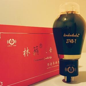 LINLAITUBE 274B-T Hi-end Vacuum Tube Replace Shuguang 274B Matched Pair
