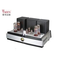 YAQIN MS-20L EL34 tube Bluetooth Digital USB Input Power Amplifier HiFi Integrated Amplifier