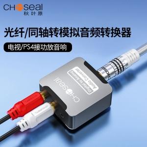 Choseal Optical/Fiber/Coaxial Audio Converter SPDIF to 3.5  Connection Audio Amplifier