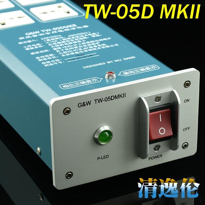 G&W TW-05D MKII Hifi Audio Pure Power Filter Socket